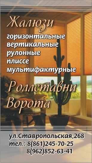 """ООО""""Стиль-люкс"""""""